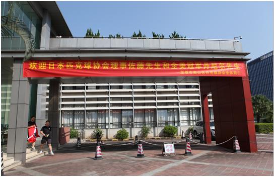 深圳光明新区匹克球训练基地